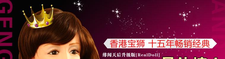 src=http://help.x.com.cn/product_img/pic_other_new/N7424/N7424-01_01.jpg