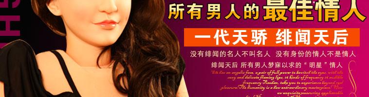 src=http://help.x.com.cn/product_img/pic_other_new/N7424/N7424-01_02.jpg