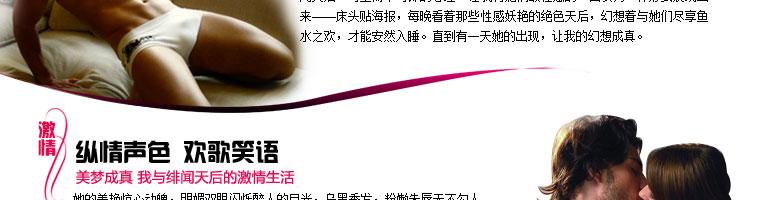 src=http://help.x.com.cn/product_img/pic_other_new/N7424/N7424-01_07.jpg