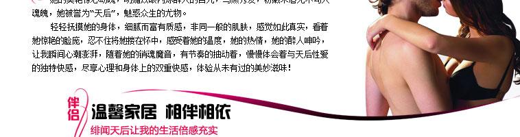 src=http://help.x.com.cn/product_img/pic_other_new/N7424/N7424-01_08.jpg