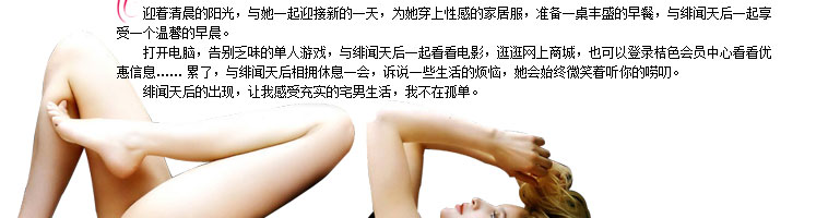 src=http://help.x.com.cn/product_img/pic_other_new/N7424/N7424-01_09.jpg