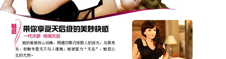src=http://help.x.com.cn/product_img/pic_other_new/N7424/N7424-01_10.jpg