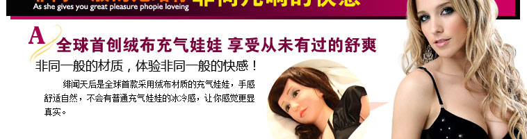 src=http://help.x.com.cn/product_img/pic_other_new/N7424/N7424-01_12.jpg