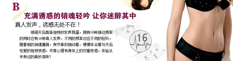 src=http://help.x.com.cn/product_img/pic_other_new/N7424/N7424-01_13.jpg