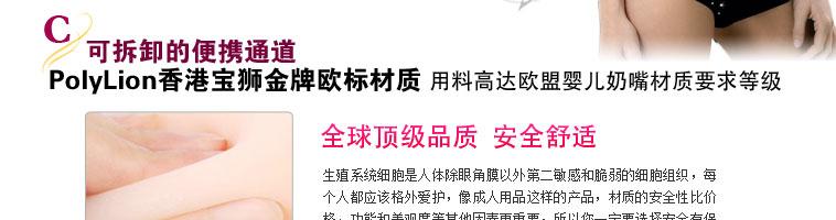src=http://help.x.com.cn/product_img/pic_other_new/N7424/N7424-01_14.jpg