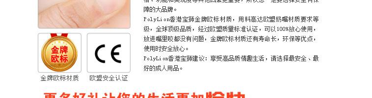 src=http://help.x.com.cn/product_img/pic_other_new/N7424/N7424-01_15.jpg