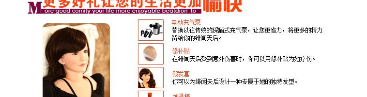 src=http://help.x.com.cn/product_img/pic_other_new/N7424/N7424-01_16.jpg