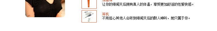 src=http://help.x.com.cn/product_img/pic_other_new/N7424/N7424-01_17.jpg