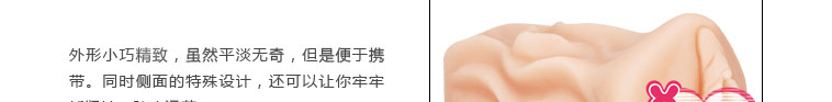 src=http://help.x.com.cn/product_img/pic_other_new/U2907/U2907_09.jpg