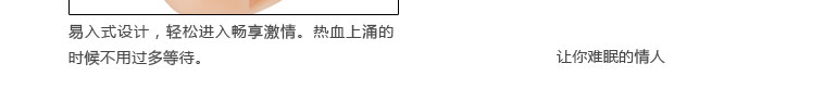 src=http://help.x.com.cn/product_img/pic_other_new/U2907/U2907_15.jpg